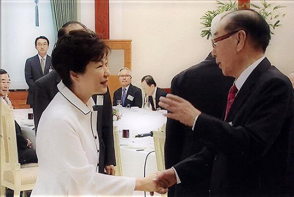 박근혜 대통령과 박권흠 회장